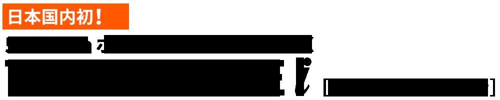 5.12kWhポータブルバッテリーBOX|トランスホームワン