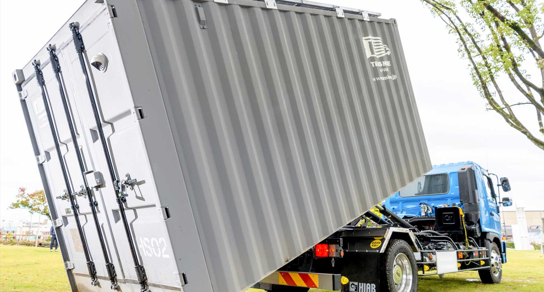 トランスホームのオフグリッドボックスは移動&設置が容易